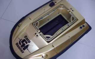 Карпхантер — радиоуправляемый кораблик для рыбалки