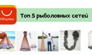 Как выбрать рыболовные сети