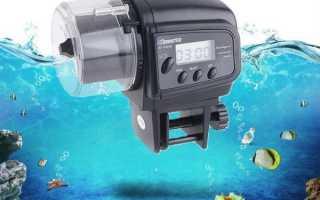 Автоматические кормушки для аквариума: преимущества и недостатки