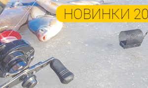 Балансиры для зимней рыбалки на судака, на окуня, новинки 2020